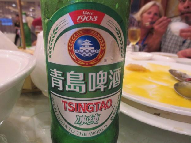 China 2017 961