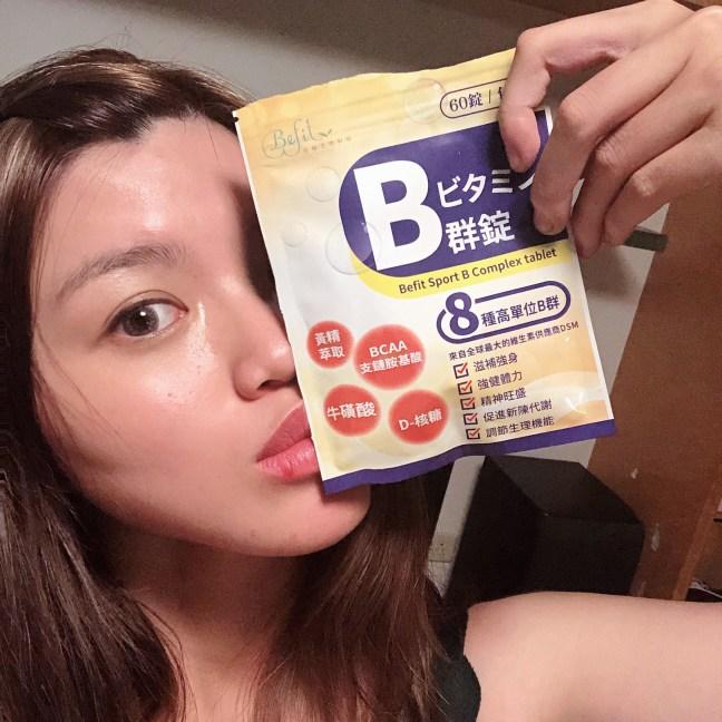 【保健分享】高單位維生素B群!Befinso Sport B群錠 – 柚時布鹿〃Sometimes Blue⸜(* ॑꒳ ॑* )⸝