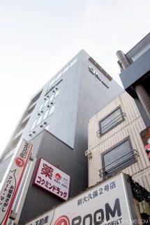 ' Stay In 9 Hours Pod Hotel Shinjuku Japan