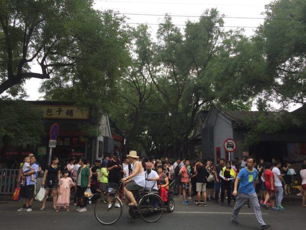 Nanluoguxiang Beijing hutong