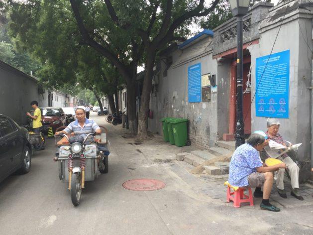 Fangjia Hutong, Beijing, China