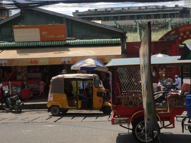 Indian autorickshaw or tuk tuk, and Khmer remorque