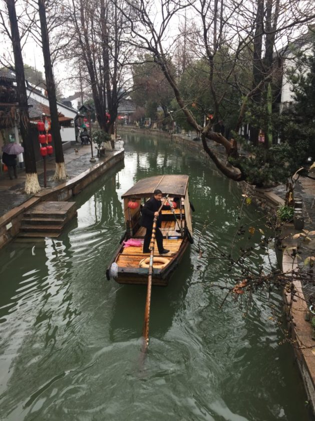 Traditional Chinese boat, Zhujiajiao
