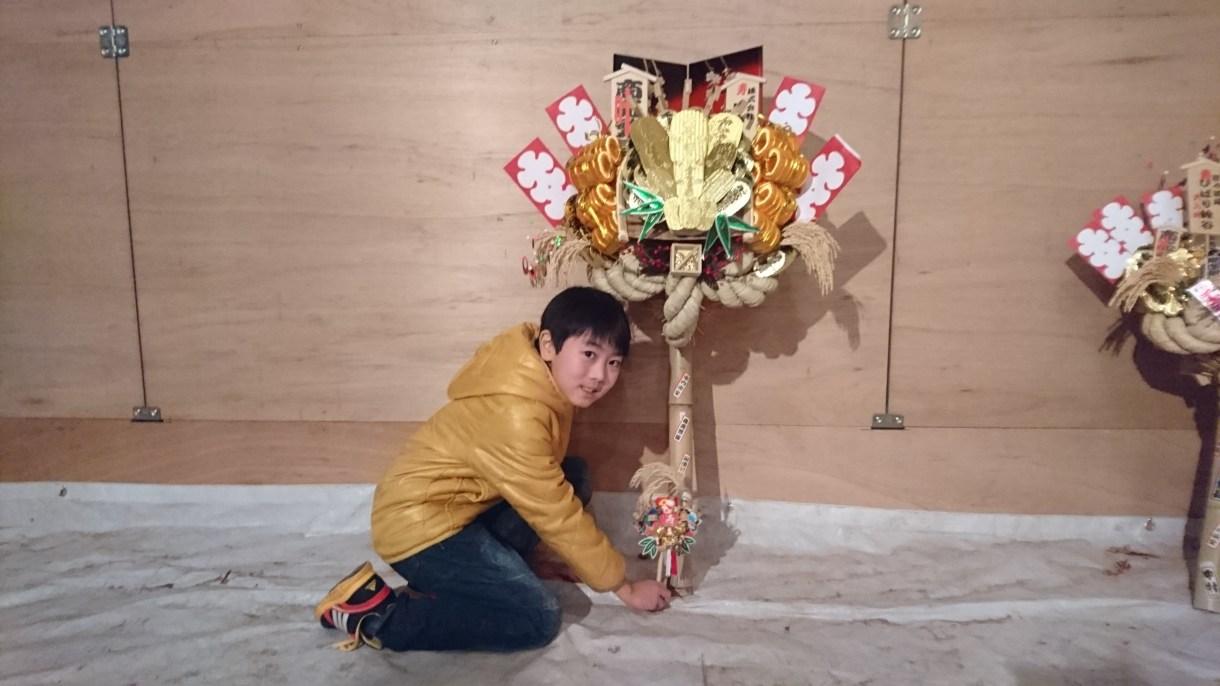 2016daitosai01