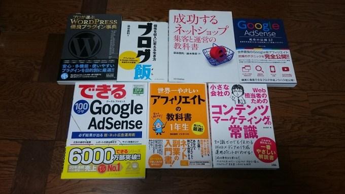 出版と利益