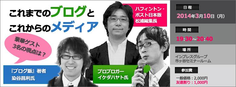 東京朝活読書会