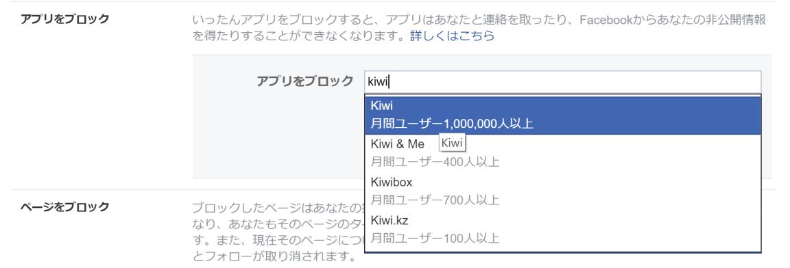 facebook_block02
