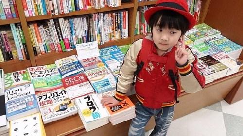 紀伊國屋書店福岡本店での一枚