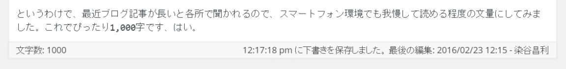 translation02