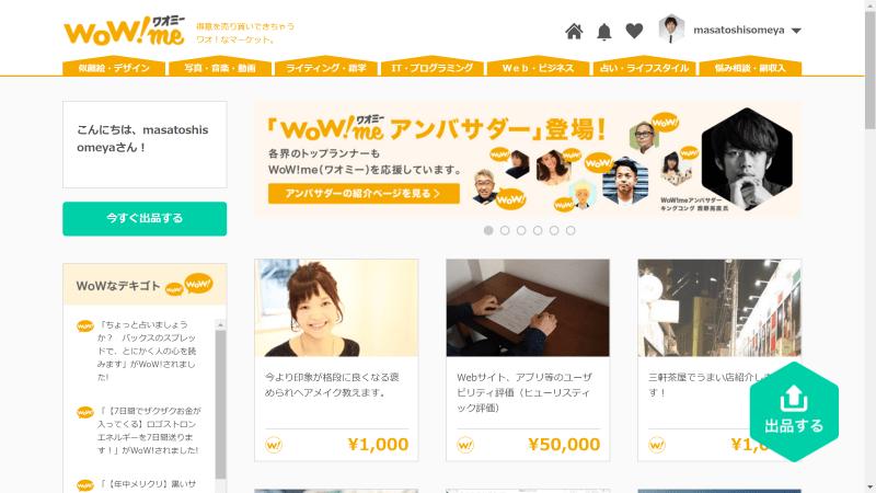 waome01