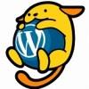【WordCamp Tokyo 2012リレーブログ】 共通言語を持とう!