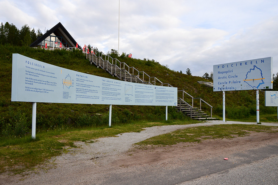 Passeer de poolcirkel - ontdek Noord-Zweden - sommarmorgon.com