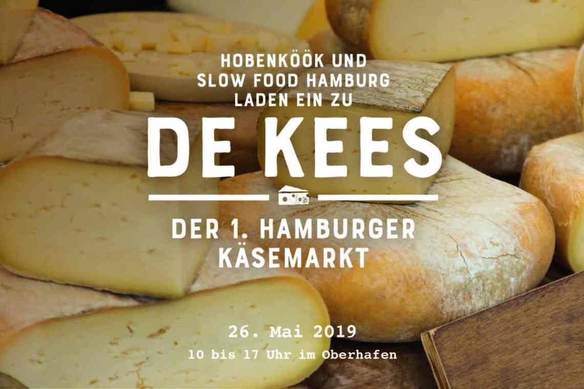 Käsemarkt de Kees im Oberhafen