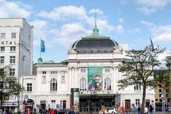 Freundeskreis um das Deutsche Schauspielhaus in Hamburg