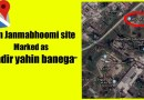 Ram janmbhoomi marked as mandir yahi banega