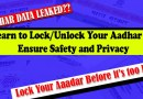 How To Lock Aadhar Card to Protect Your Privacy