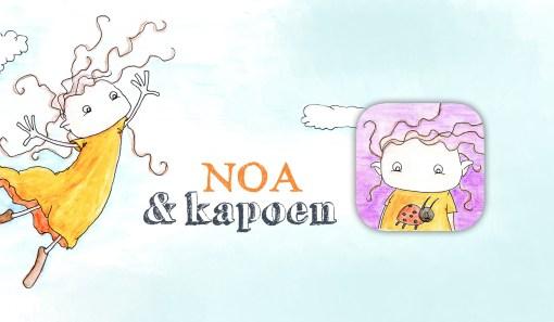 Noa & Kapoen