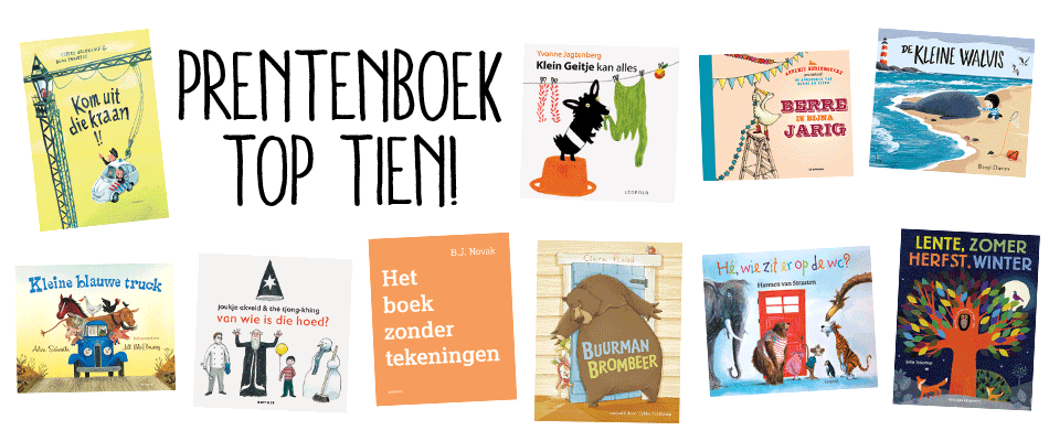Prentenboek Top 10 Nationale Voorleesdagen 2017