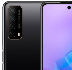 Camara de Huawei
