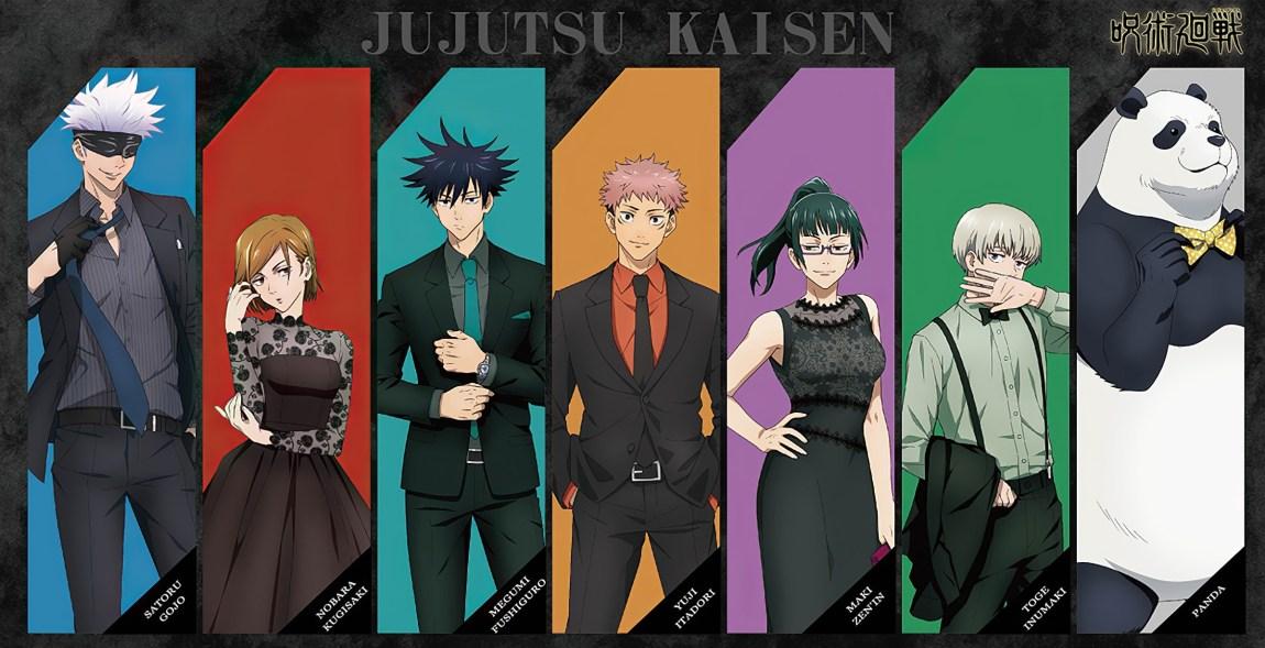 Jujutsu Kaisen: Characters Dress Up for Collaboration - Mundo Shu Ouma