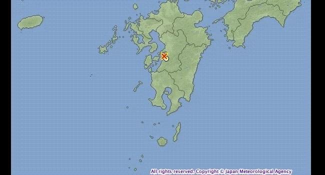 tremor no japão