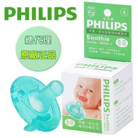 飛利浦 - 四號 香草奶嘴 原裝進口 0-3個月未長牙新生兒bb 美國製 Soothie