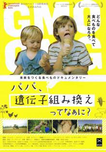 GMOmovie