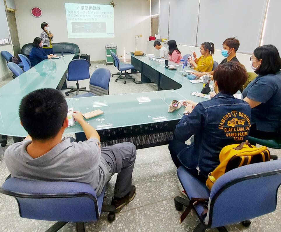 202011彰化特教中心輔具教學講座