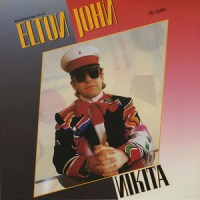 Nikita - Elton John