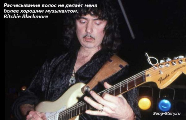 ritchie blackmore 6