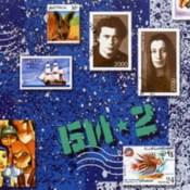 Би-2 - альбом рок-группы Би-2