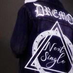 Lyrics: Dremo - Next Single