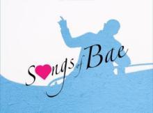 MP3 : Ozee - Songs Of Bae (EP)