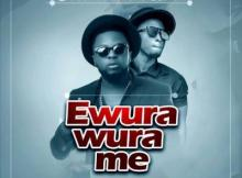 MP3 : Guru - Ewurawura Me (Prod By Dare Mame Beat)