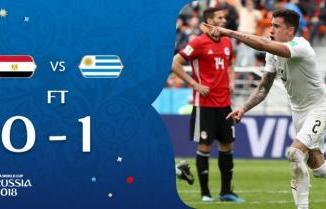 World Cup: Egypt 0 - 1 Uruguay (Watch Highlights)