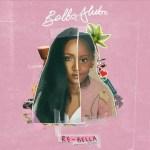 MP3: Bella Alubo - Aiya