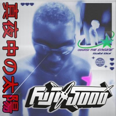 Odunsi (The Engine) - Fuji 5000