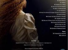 MP3 : Vanessa Mdee ft. Reekado Banks - Bambino