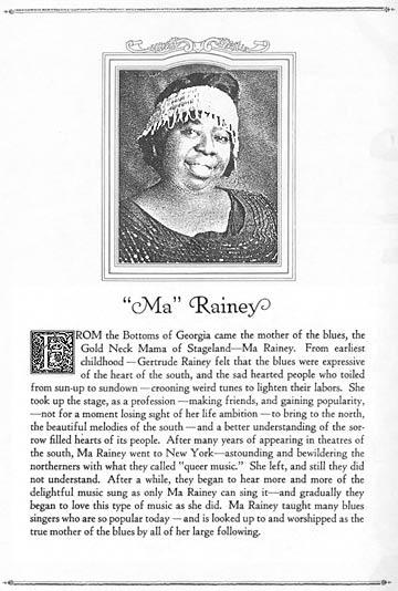 Rainey-Ma-bio