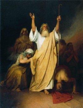 Songdove Books - Moses