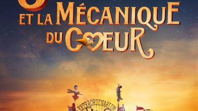 Photo de Jack et la Mécanique du Coeur : première affiche et bande-annonce !