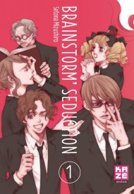 Brainstorm Seduction Tome 1 de Setona Mizushiro
