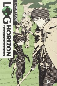 Log Horizon 1, Mamare Touno