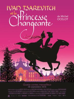 Ivan Tsarevitch - Princesse changeante film