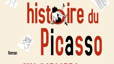 Photo de La folle histoire du Picasso que personne n'a jamais vu de Laurent Flieder