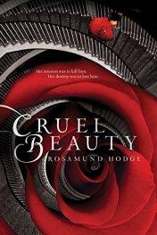 curel-beauty