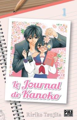 le-journal-de-kanoko-ririko-tsujita