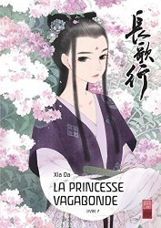 la-princesse-vagabonde-7-xia-da