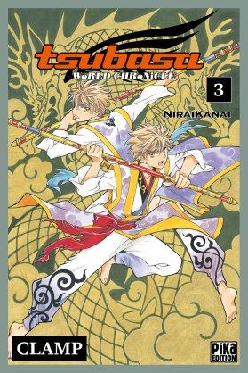 tsubasa-world-chronicle-tome-3