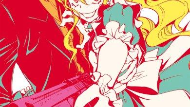 Photo of Alice in Murderland Tome 5 de Kaori Yuki